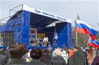 Митинг в Туле в поддержку Крыма, Фото: 48