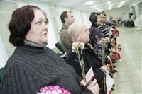 Церемония вручения знака «Почетный донор России». 30 декабря 2013, Фото: 10