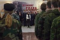 Состоялась церемония принятия юных туляков в ряды юнармейцев, Фото: 10