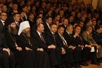 Туляков отметили федеральными и региональными наградами накануне Дня Конституции, Фото: 16