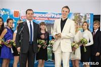 Дмитрий Медведев вручает медали выпускникам школ города Алексина, Фото: 27