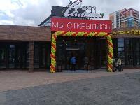 В Туле после капитального ремонта открылся рынок «Салют»., Фото: 2