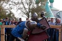 На Куликовом поле с размахом отметили 638-ю годовщину битвы, Фото: 9