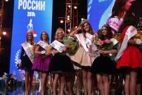 Тулячки на Красе России, Фото: 3