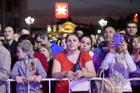 Концерт в честь Дня Победы на площади Ленина. 9 мая 2016 года, Фото: 24