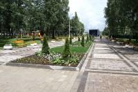 Пролетарский парк и теннисный центр. 18 июля 2015, Фото: 2
