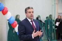 В Новомосковске открылся  новый ФОК , Фото: 2