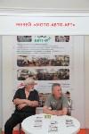 IV Тульский туристический форум «От идеи до маршрута», Фото: 20