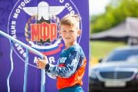Чемпионат России по суперкроссу, Фото: 100