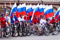 Велопробег в цветах российского флага, Фото: 10