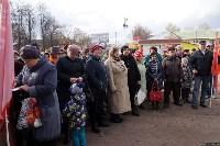 Митинг в Кимовске, Фото: 4