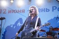 Концерт в День России в Туле 12 июня 2015 года, Фото: 86