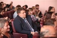75 лет ТГПУ им. Л.Н. Толстого, Фото: 28