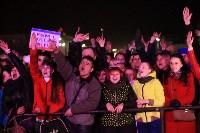 Празднование годовщины воссоединения Крыма с Россией в Туле, Фото: 117