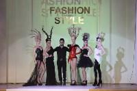 Всероссийский конкурс дизайнеров Fashion style, Фото: 73
