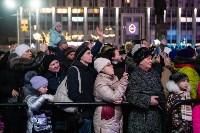"Концерт группы ""Иванушки"" на площади Ленина, Фото: 29"