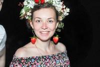 """CLUBНИКА в """"Берендее"""", Фото: 65"""