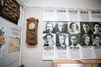 В Туле открылся музей-квартира Симона Шейнина, Фото: 16