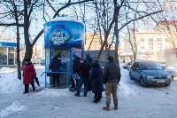 Очереди за водой в Пролетарском округе, Фото: 1