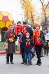 Матч Арсенал - Сочи, Фото: 14