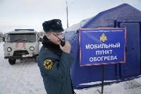 В Тульской области развернуты два мобильных пункта обогрева, Фото: 4
