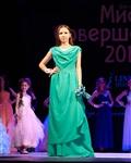 Мисс Совершенство-2014, Фото: 10
