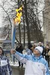 Эстафета паралимпийского огня в Туле, Фото: 66