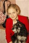 В Туле прошла всероссийская выставка собак, Фото: 49