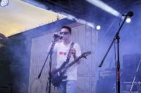«Битва за «Нашествие»: «Васильков & коты» представят Тулу на фестивале, Фото: 69