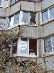 В Туле упавшее на девятиэтажку дерево повредило несколько балконов, Фото: 1