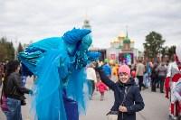 День города - 2015 на площади Ленина, Фото: 136