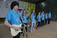Последний звонок 2013: праздник от ТулГУ, Фото: 36