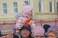 Масленица-2020, Фото: 98
