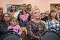 Открытие детского сада №19, 12.01.2016, Фото: 51