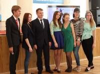 В Туле выбрали лучшие проекты молодых предпринимателей, Фото: 4