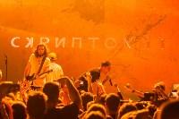 Скриптонит, Фото: 64