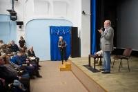 Владимир Хотиненко представил фильм Наследники, Фото: 28