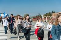 В Туле более 2500 учащихся вузов и колледжей посвятили в студенты, Фото: 35