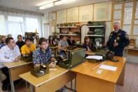 Всероссийская тренировка по ГО в Туле, Фото: 22