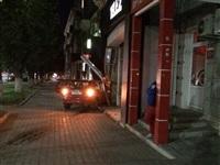 На ул. Первомайской иномарка въехала в офис Tele2, Фото: 7