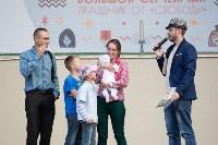 «Школодром»-2016, Фото: 38
