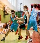 Плавск принимает финал регионального чемпионата КЭС-Баскет., Фото: 74