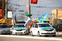 """Автопробег Героев """"Перекличка поколений"""", Фото: 12"""