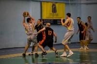 Тульская Баскетбольная Любительская Лига. Старт сезона., Фото: 14