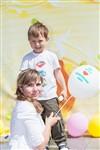 Центральный парк Тулы отметил день рождения , Фото: 51