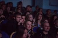Юрий Быков в Ясной Поляне, 31.10.2015, Фото: 22