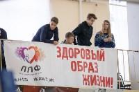 """Кобра"" (Тула) - ""Динамо"" (Курск), Фото: 33"