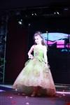 Алина Чилачава представит Тулу на шоу «Топ-модель по-детски», Фото: 179
