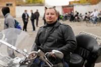 Закрытие мотосезона в Новомосковске-2014, Фото: 102