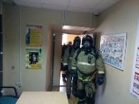 Учения в здании тульского УГИБДД, Фото: 7